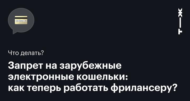 journal.tinkoff.ru