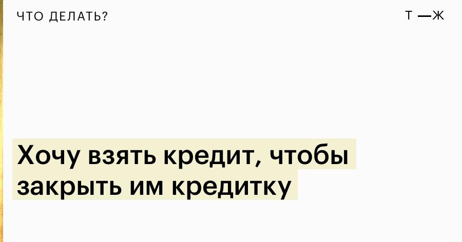 Ренессанс Кредит открыл отделение в подмосковном