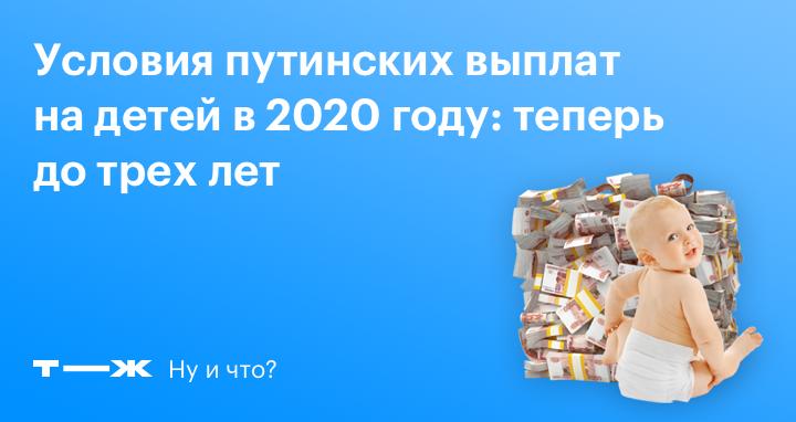 не платить микрозайм в 2020 году