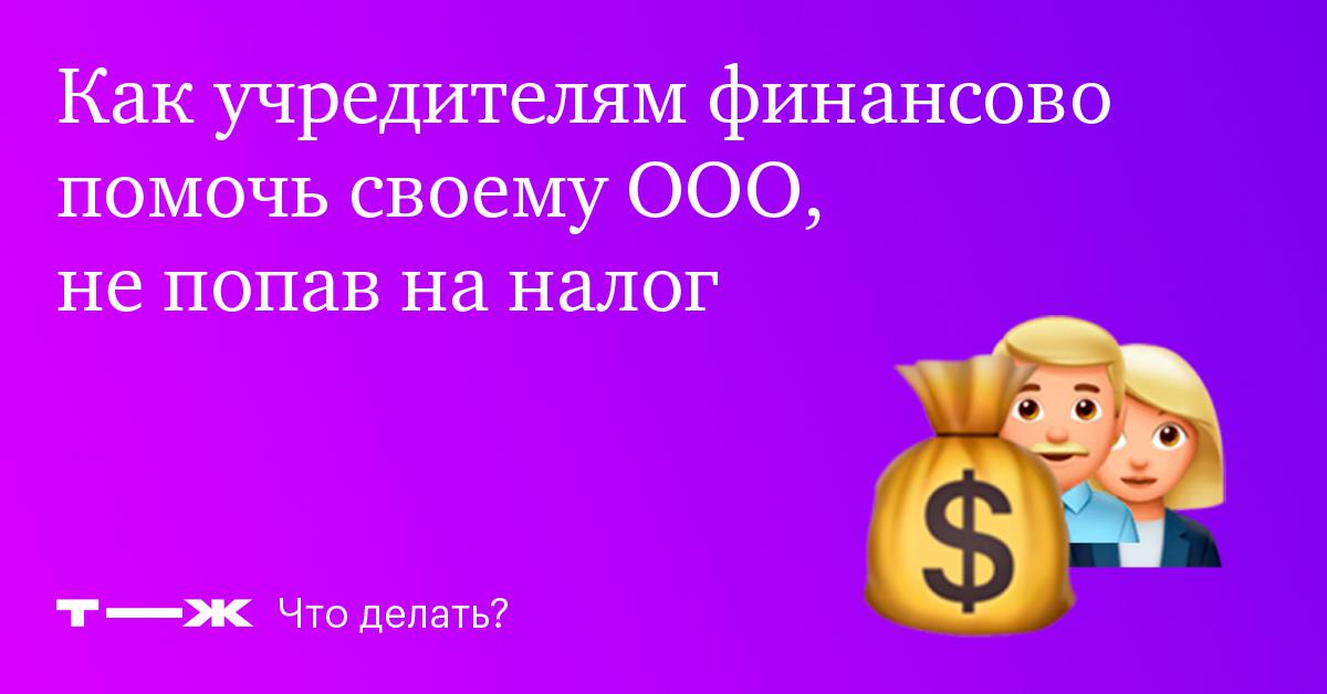 Кредит наличными в санкт петербурге с плохой кредитной историей