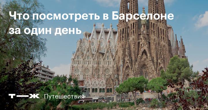 Испанский сайт продажи недвижимости в испании