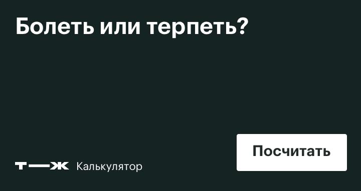 Больничный лист купить официально в Климовске цена