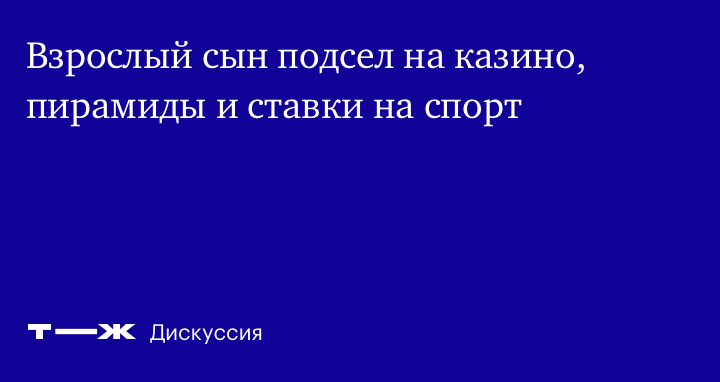 Букмекерская контора 1 хбет официальный сайт регистрация вк