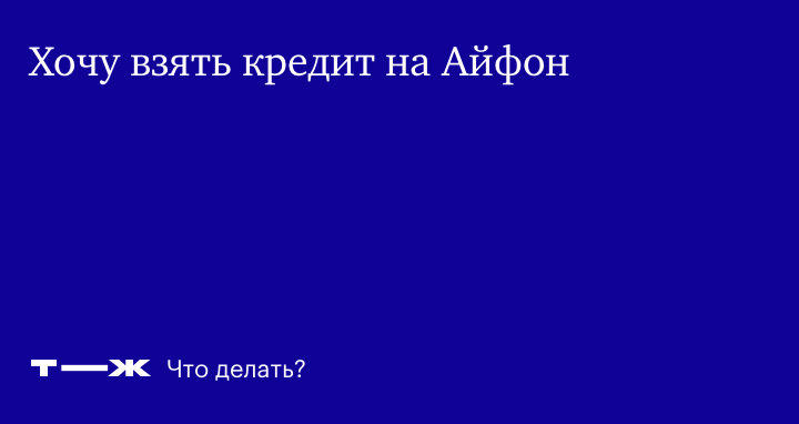 Кредит наличными в- Банк УБРиР