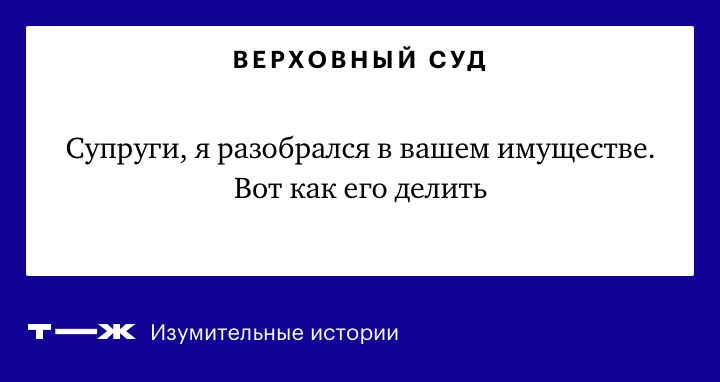 Libru/Фантастика: Крюкова Тамара Шамильевна Ловушка для