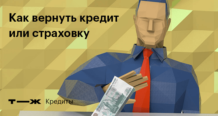 Взял кредит и занял рейтинг ренессанс кредит банка среди банков россии