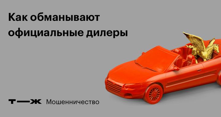 Автоломбард в Екатеринбурге