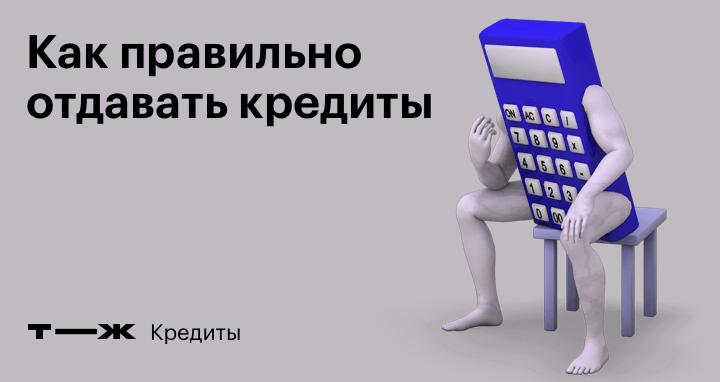 Кредиты наличными: заявка во все банки Украины