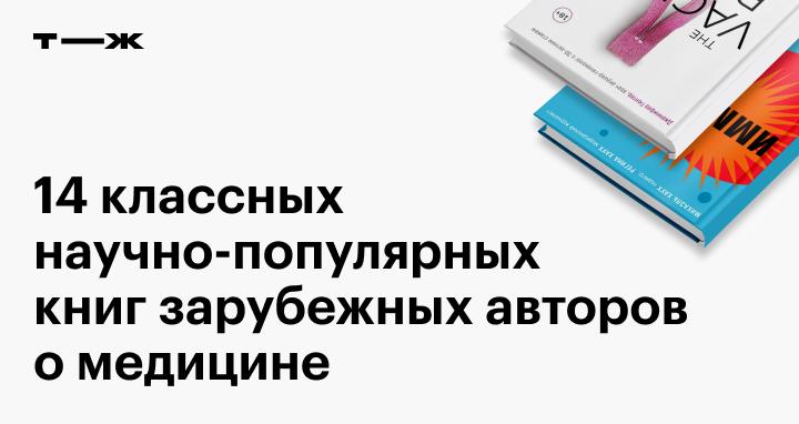 https://journal.tinkoff.ru/short/non-russian-docmed/?utm_source=rss
