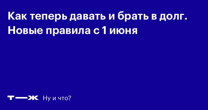 Займы физическим лицам в Москве - МигКредит