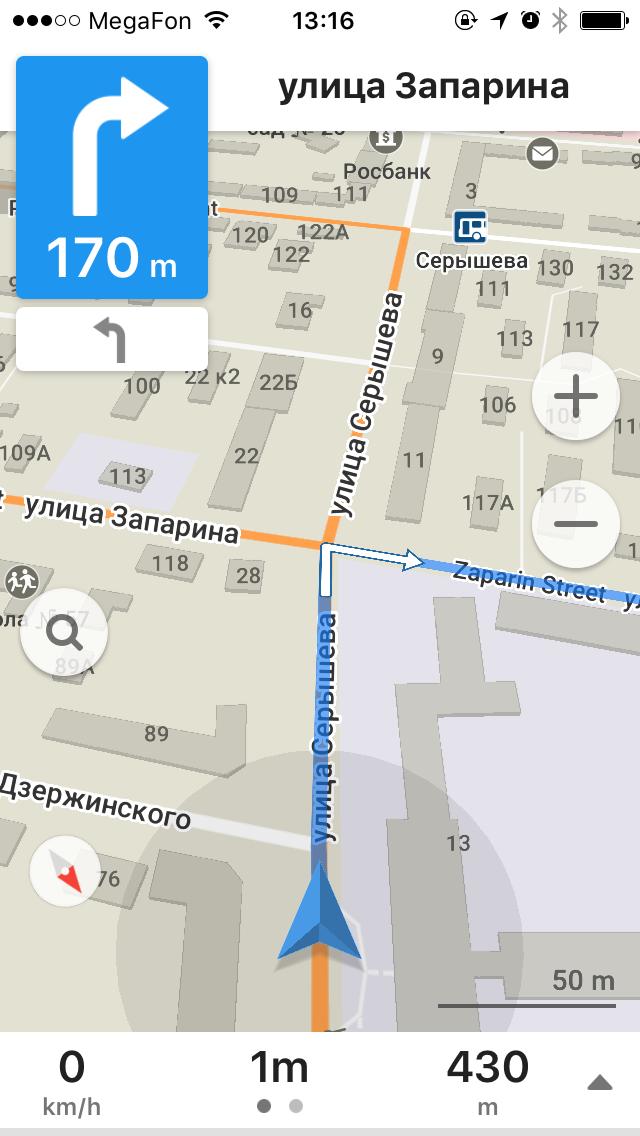 В «Мапс-ми» отображается короткий маршрут, приблизительное время поездки и скорость движения