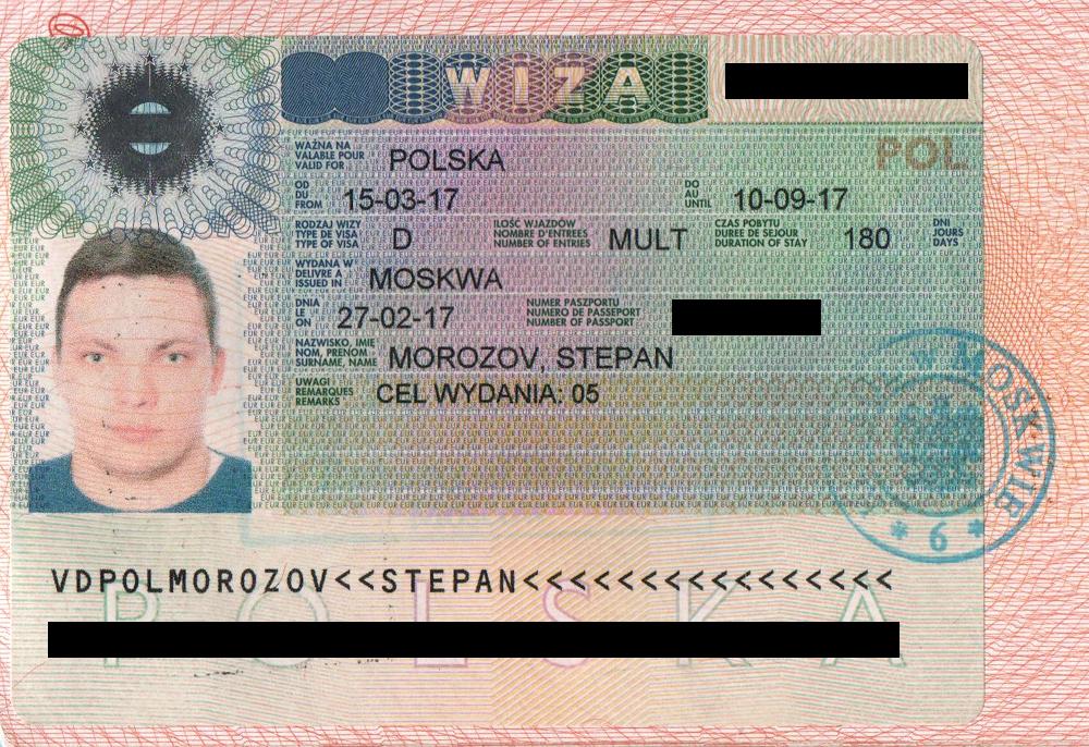 Изначально я приехал в Польшу по полугодовой рабочей визе