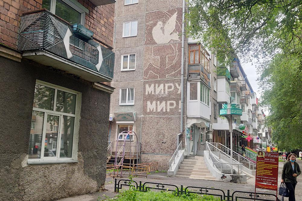 Типичные хрущевки вЦентре сактуальной ивнаше время советской надписью