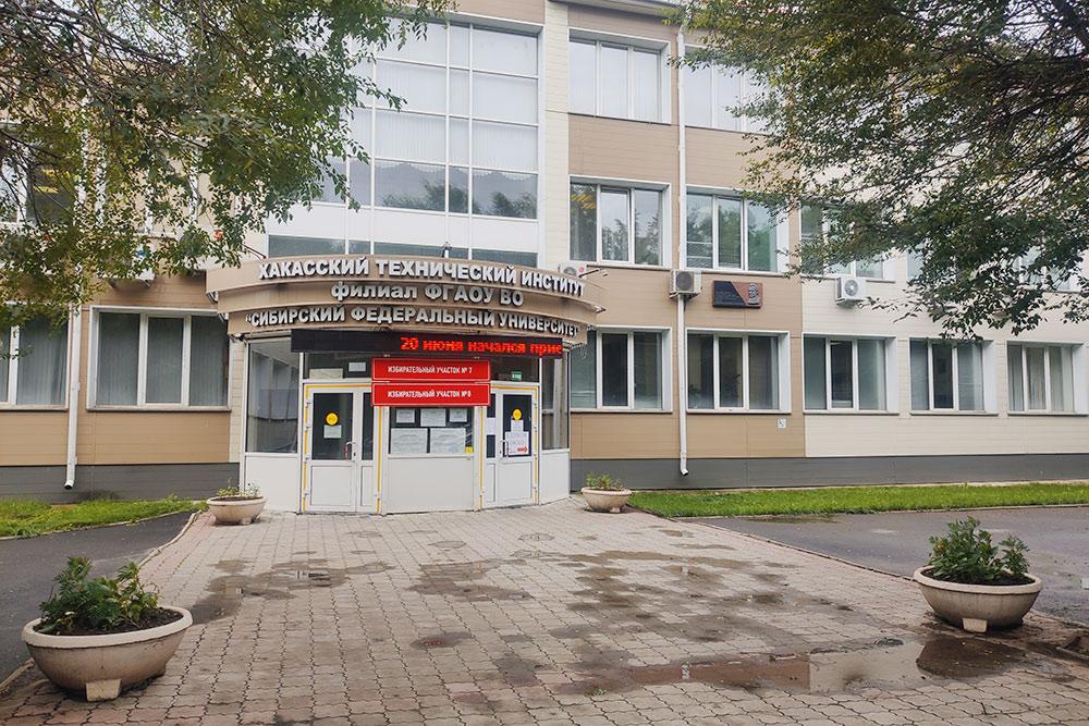 Хакасский технический институт — филиал Сибирского федерального университета. В этом вузе учился мой родственник, и качеством образования он доволен