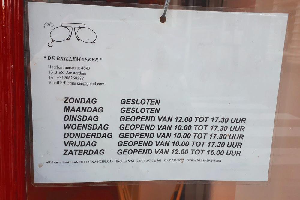Голландский похож на немецкий