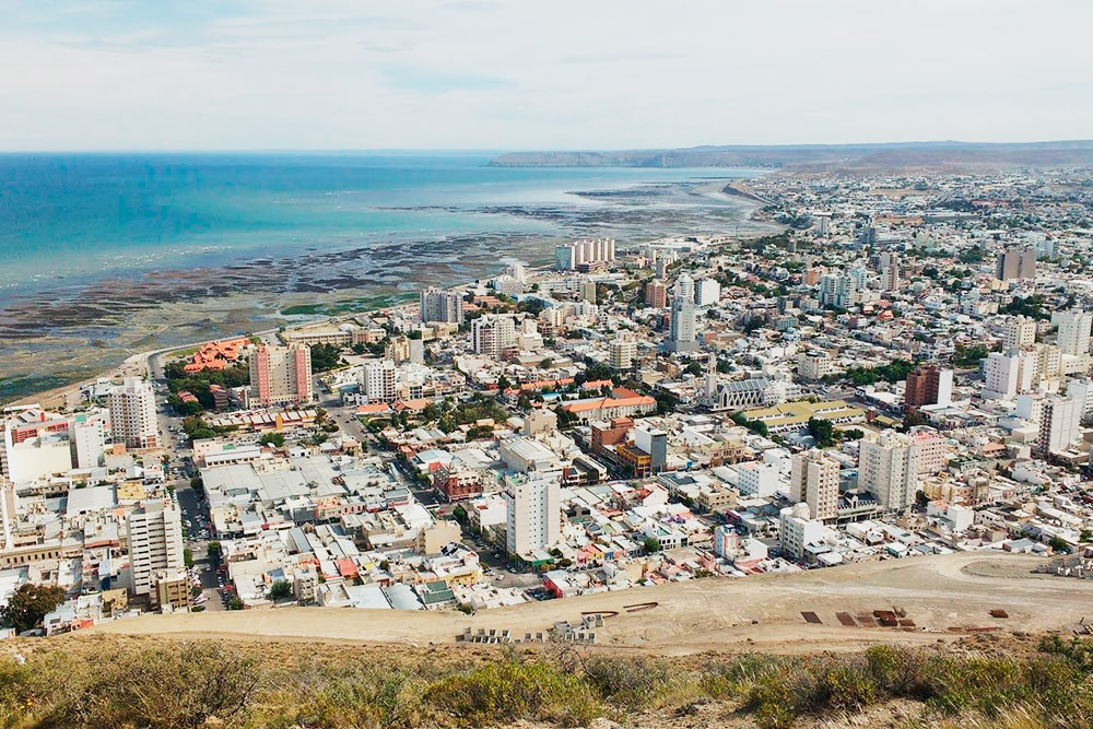 Вид на город с панорамной точки Серро-Ченке