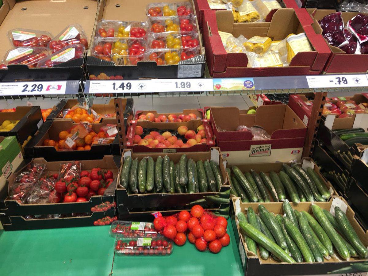 Цены на овощи в сетевом супермаркете «Лидл»