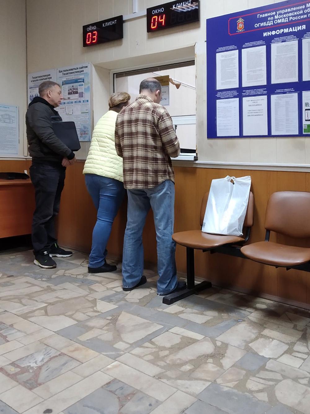 Чтобы получить документы, необходимо подождать всего 15 минут