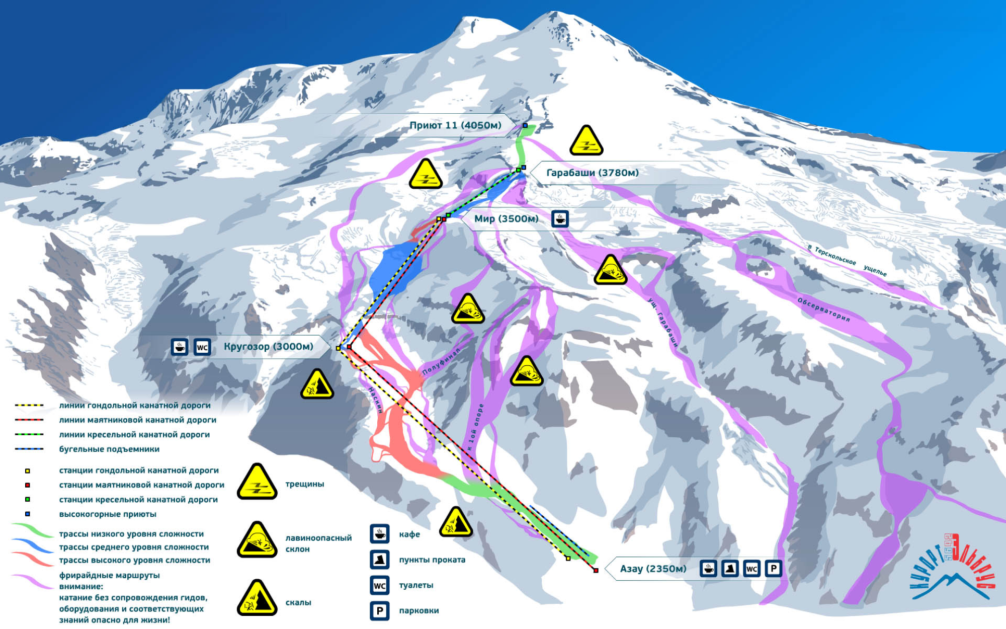На карте курорта отмечены трассы разного уровня сложности. Источник: resort-elbrus.ru