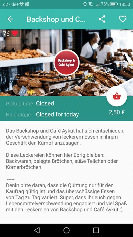 Предложение из «Ту-гуд-ту-гоу»: можно забрать полный пакет хлеба и сладкой выпечки за 2,50€
