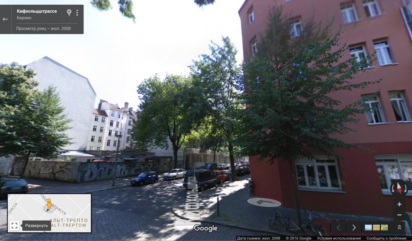 Вот наш временный дом в Берлине. Если погулять стрит-вью по окрестностям,   то можно увидеть огромный парк, полный торговцев травкой