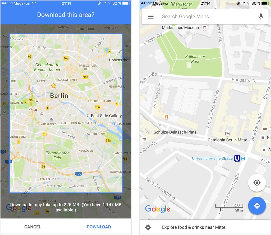 «Гугл-карты» тоже научились скачивать офлайновые карты