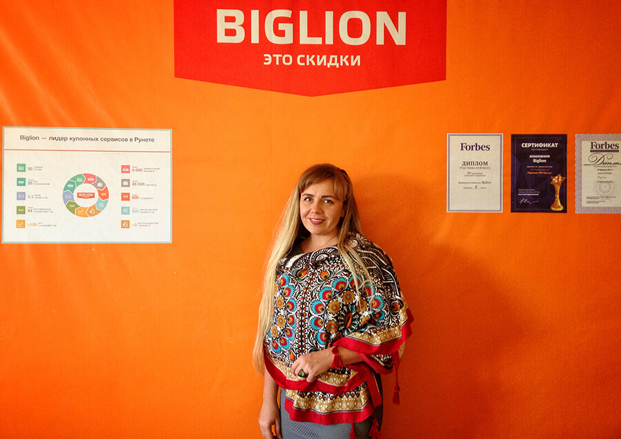 Надежда в офисе «Биглиона» в Сочи