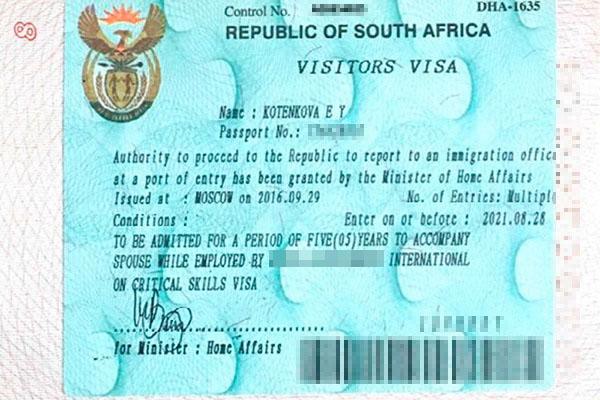 Так выглядит моя долгосрочная виза в ЮАР, по ней я живу в стране уже четвертый год