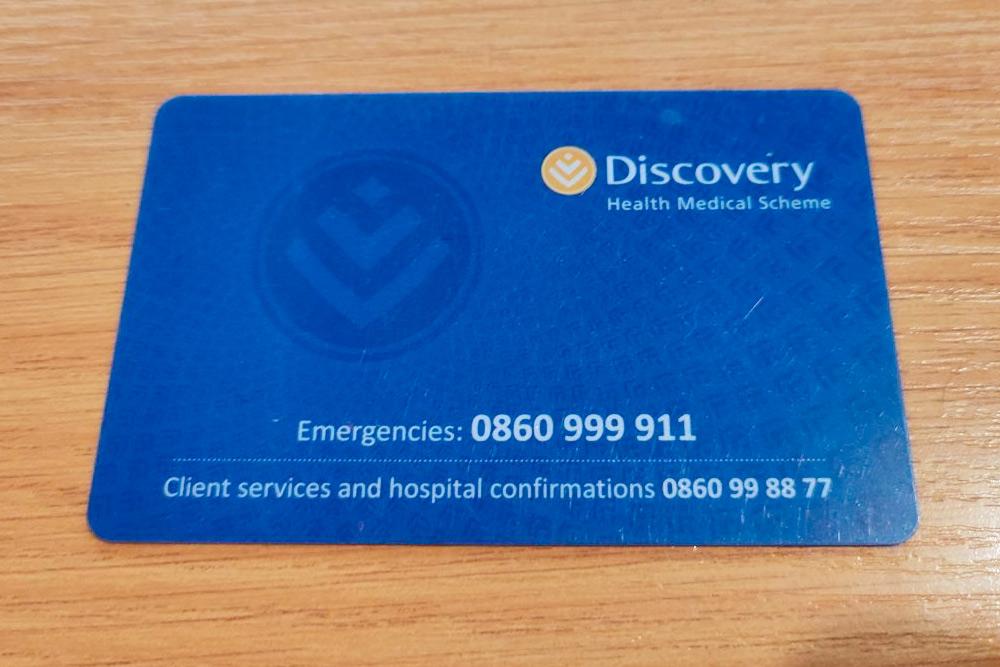Так выглядит карточка нашей частной медицинской страховки