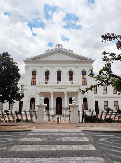 Стелленбосский университет Кейптауна. Его относят к ведущим вузам Южного полушария