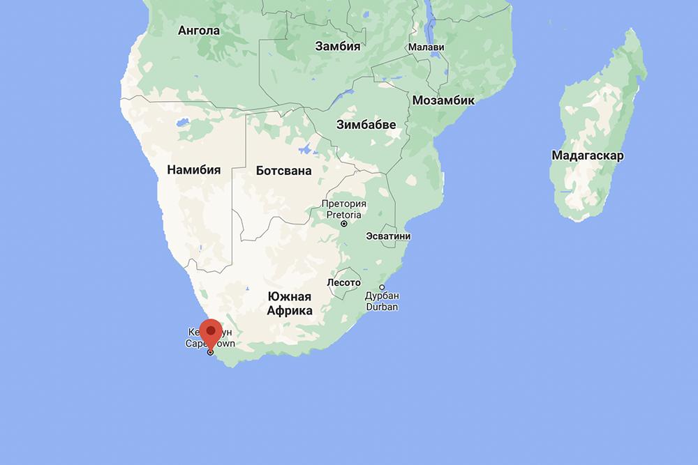 Кейптаун расположен недалеко от знаменитого мыса Доброй Надежды, который долгое время считали самой южной точкой африканского континента