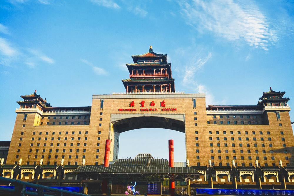 Так выглядит восточный железнодорожный вокзал Пекина