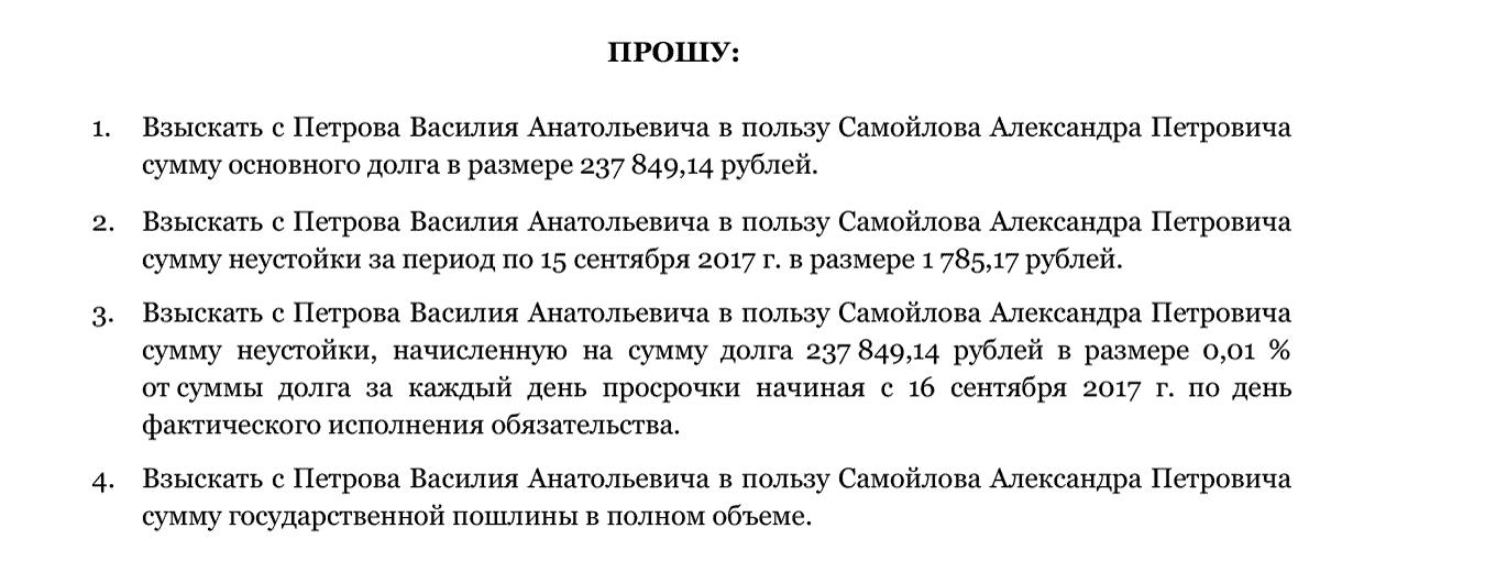 Объясните мне: российский суд