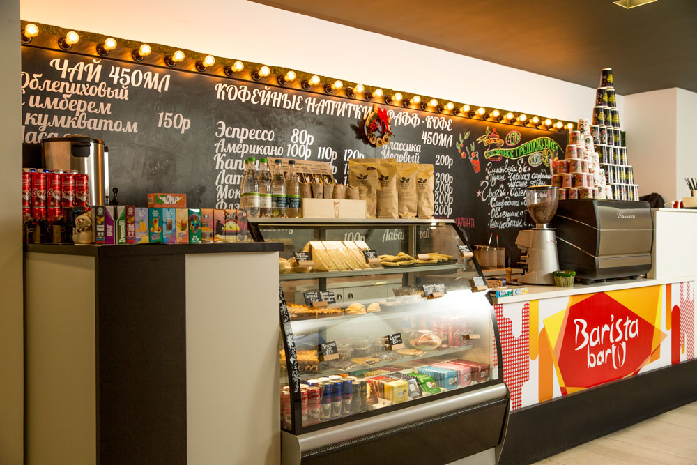 Кофейный островок — это киоск, где продают кофе и другие напитки, десерты и выпечку навынос