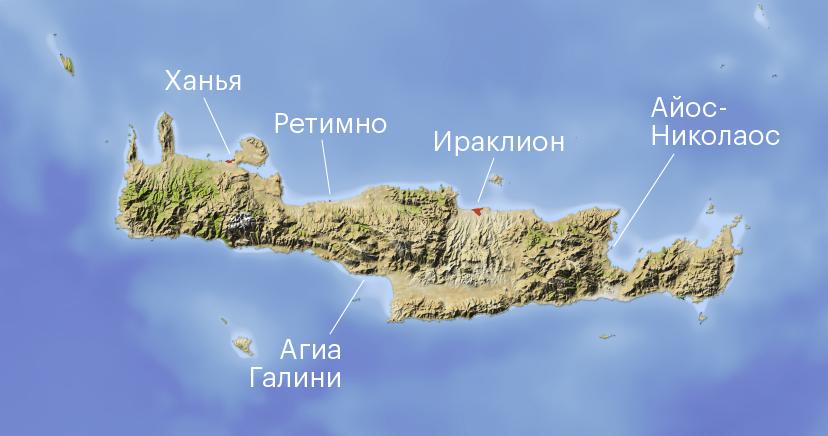 Четыре больших города северного побережья и одна маленькая, но уютная деревня южного