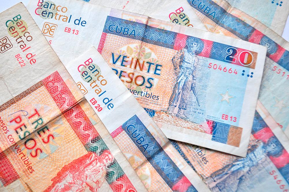 Валюта для туристов, или CUC. Автор: Akvals / Shutterstock