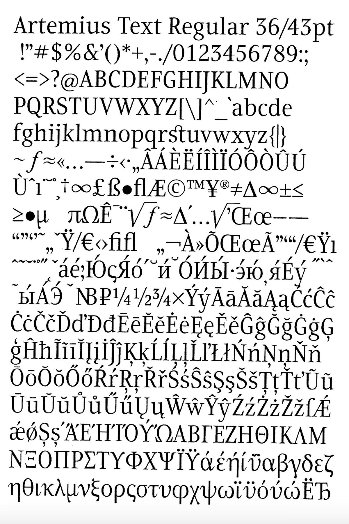Артемий Лебедев запатентовал шрифт «Артемиус» еще в 2012 году