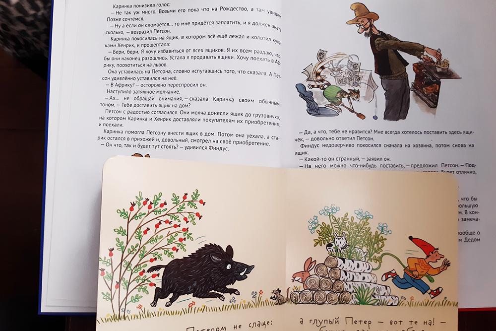 Читаем книжки с ребенком
