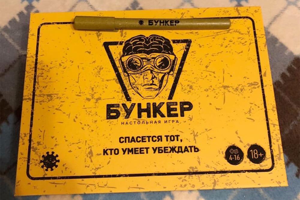 В комплект положили ручку из переработанных тетрапаков — как подарок дляпервых 300человек, предзаказавших игру