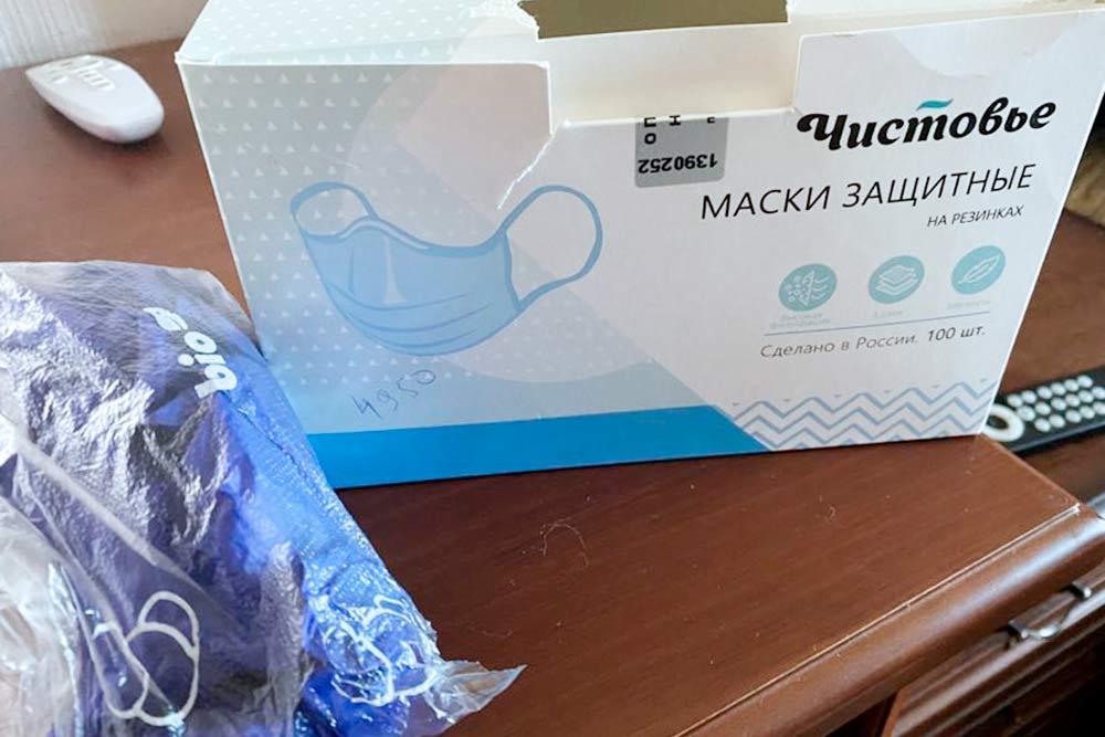 Вот такие маски я купила за 7500<span class=ruble>Р</span>