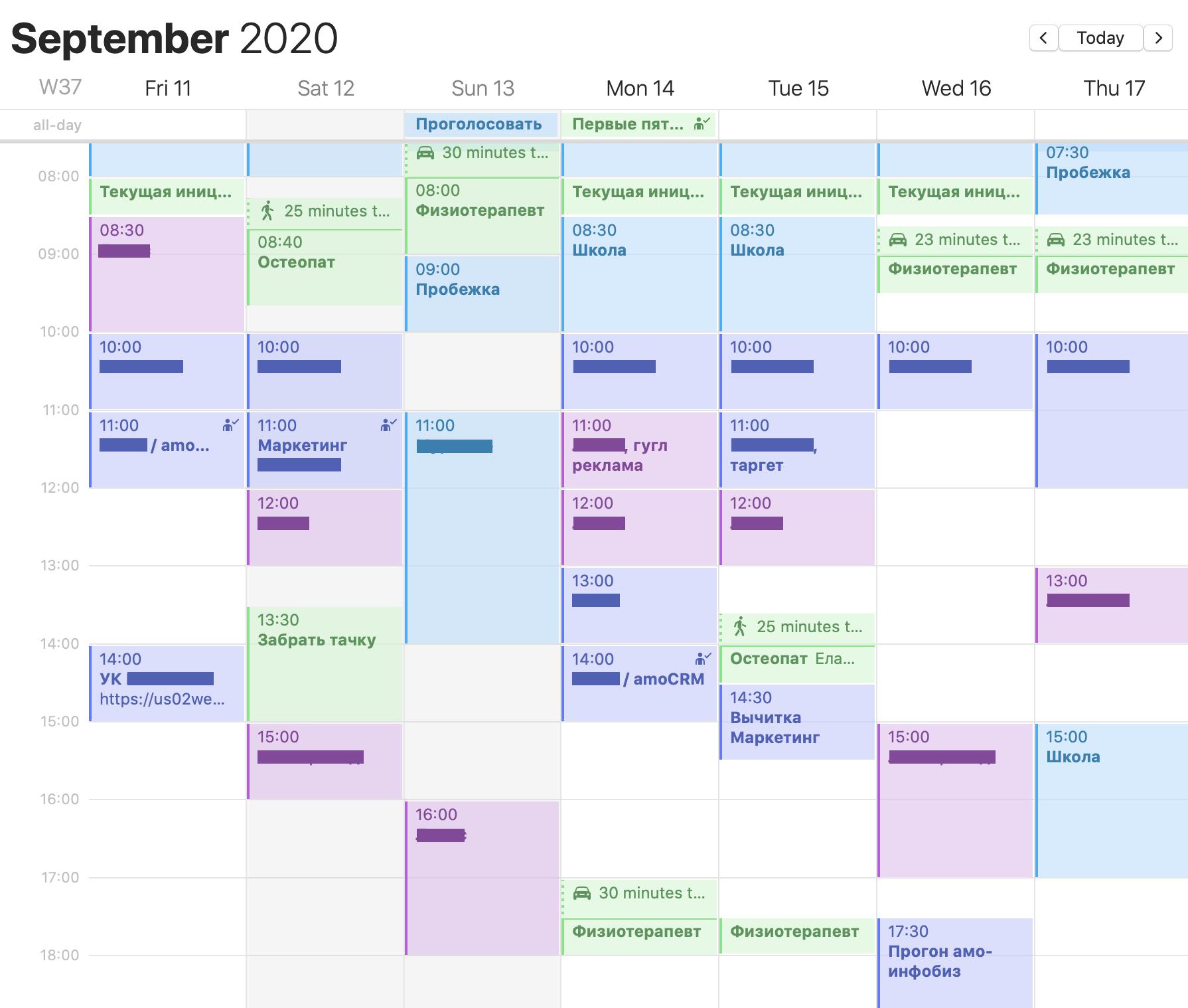 Например: сиреневый — проект №1, синий — проект №2, зеленый и голубой — личные задачи