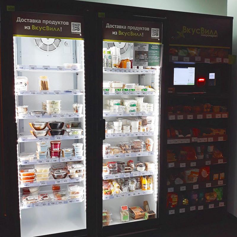 Такие автоматы «Вкусвилла» стоят у нас в офисе