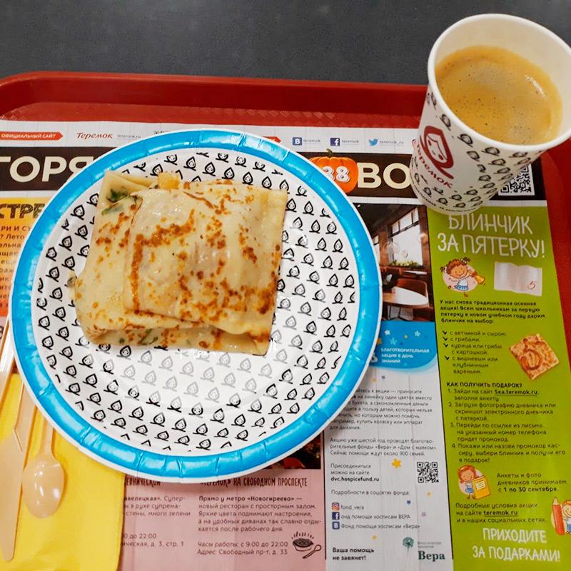 Беру в «Теремке» фермерский блин с беконом, картошкой и солеными огурцами и кофе. Я всегда беру этот блин, если приходится завтракать в «Теремке»: почему-то он мне кажется самым подходящим для завтрака