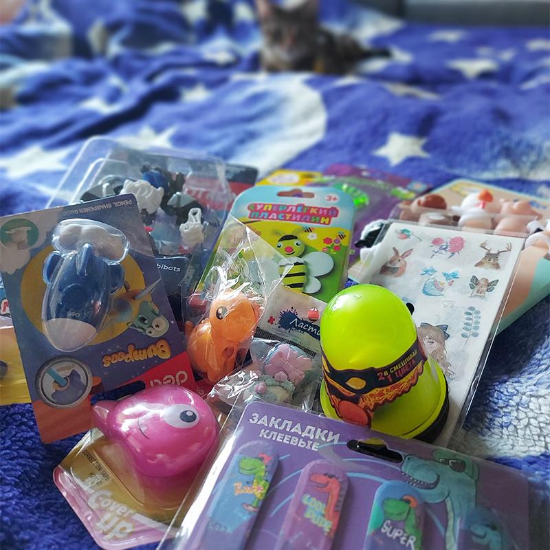 Вот моя добыча — подарки деткам