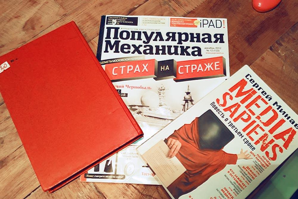 Покупки с книжной ярмарки и Минаев