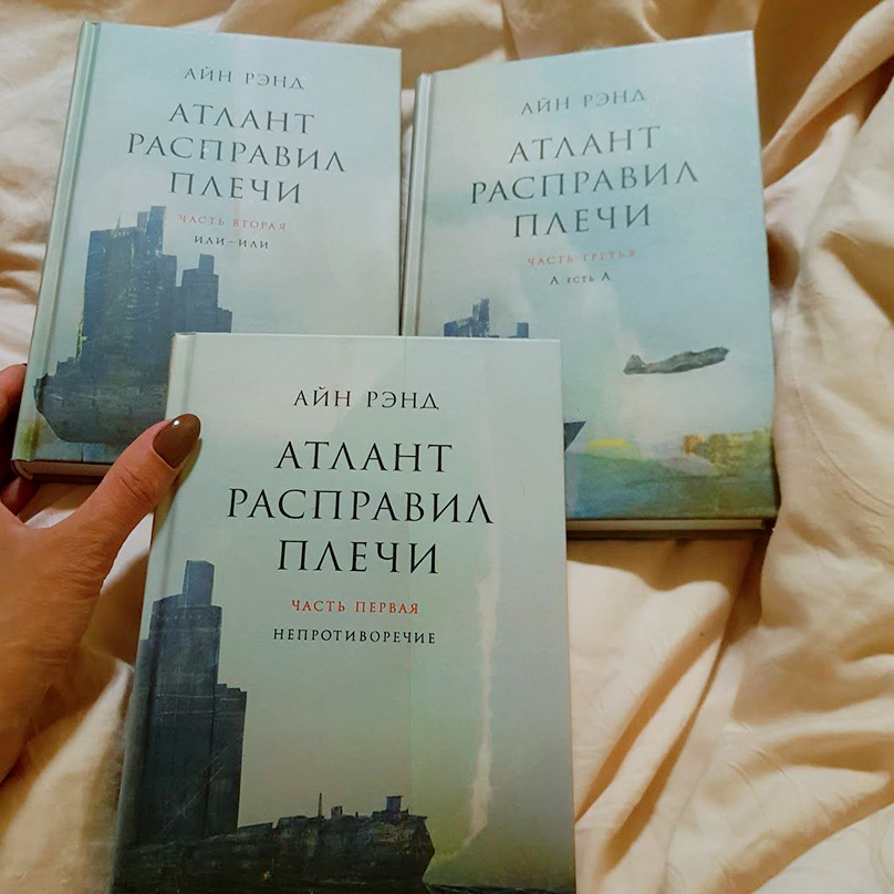 Купила недавно эти книги, буду читать