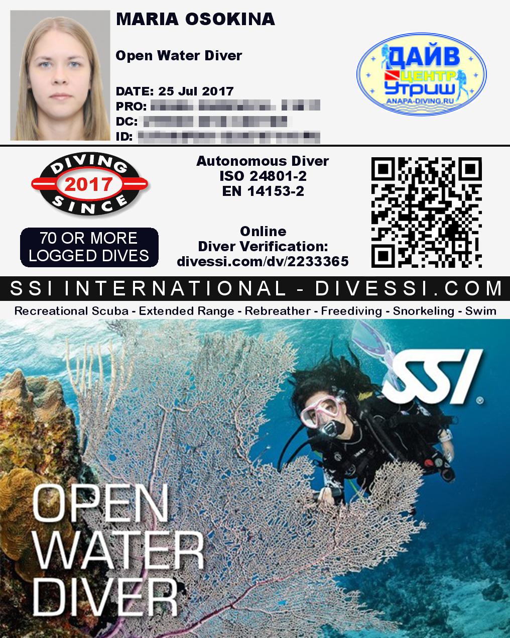 Мой сертификат Open Water Diver