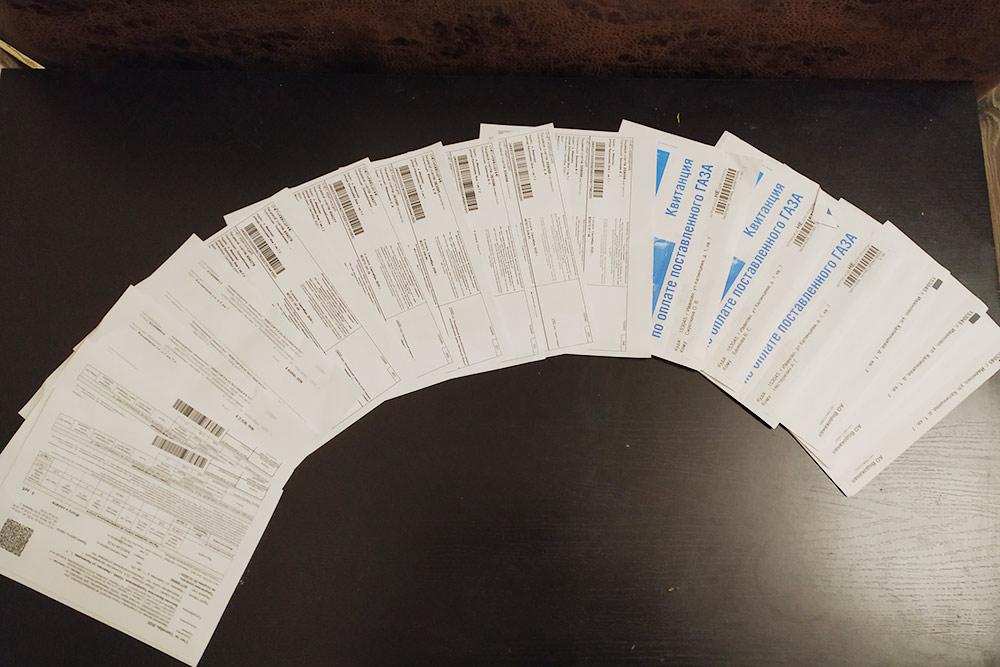 Здесь 16 платежек за сентябрь на одну нашу квартиру — вода, газ, вывоз ТБО, управляющая компания, электричество, отопление и капитальный ремонт