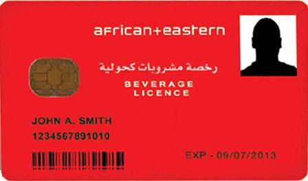 Чтобы купить в Дубае алкоголь, надо иметь вот такую карточку-лицензию