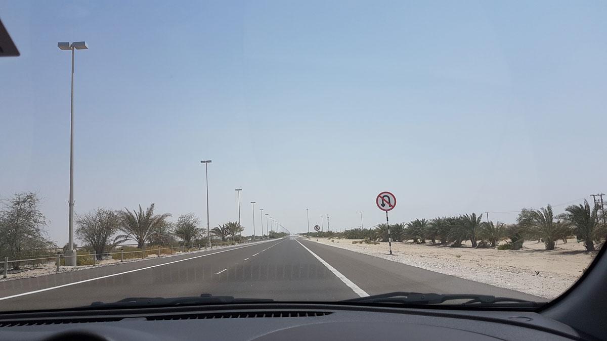 Дорога в штате Абу-Даби
